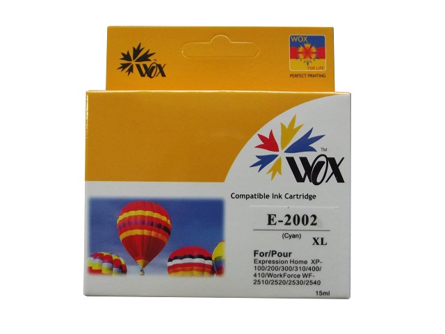 Compatible Epson 200XL Cyan high-capacity ink cartridge