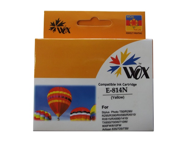 Compatible Epson 81N Yellow ink cartridge