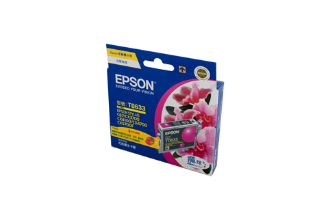 Genuine Epson T0633 (Magenta) ink cartridge