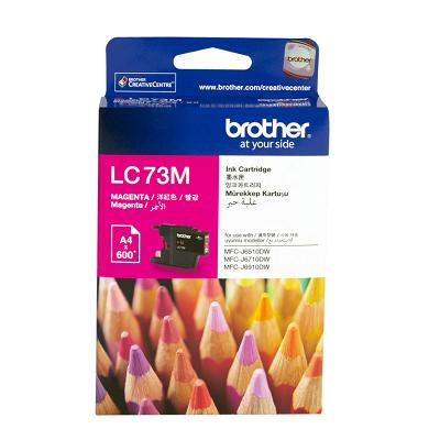 Genuine Brother LC73M (Magenta) ink cartridge
