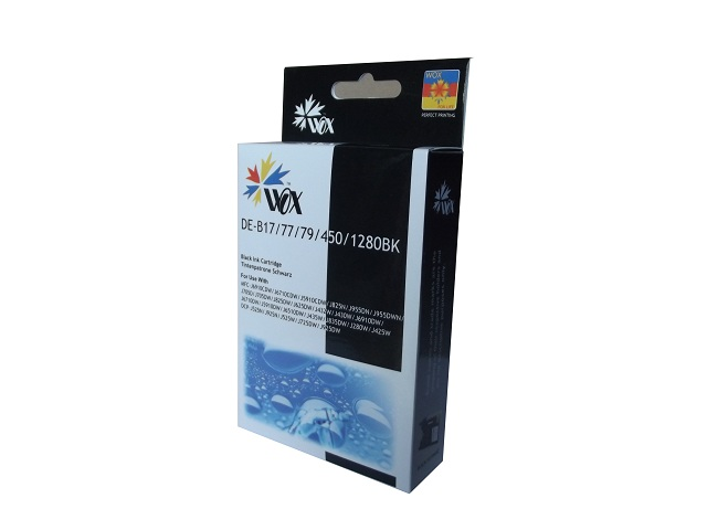 Compatible Brother LC77XL (LC73XL) Black ink cartridge