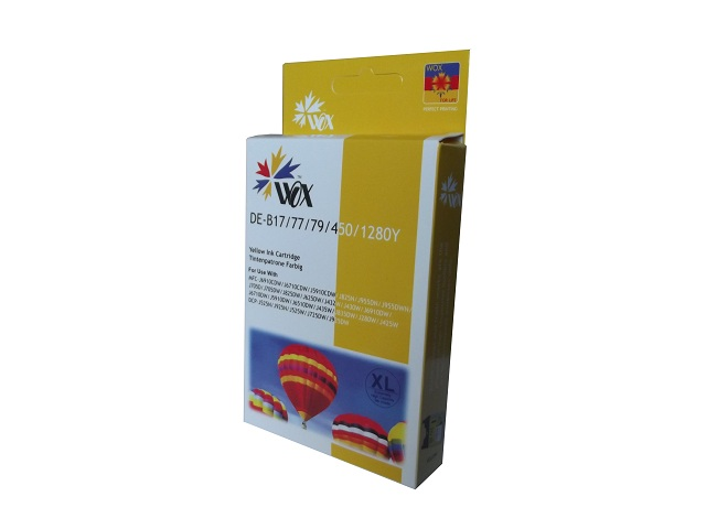 Compatible Brother LC77XL (LC73XL) Yellow ink cartridge